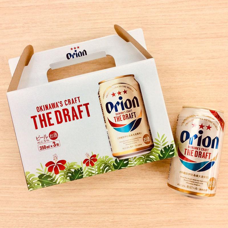 オリオンビール3本セット (手提箱)