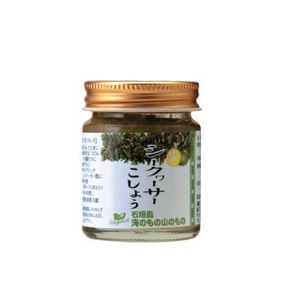 シークヮーサーこしょう 石垣島海のもの山のもの(練タイプ)/40g