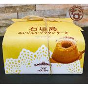 石垣島バナナケーキ~ほおばる美味しさ~ おみやげ本舗なかそね家