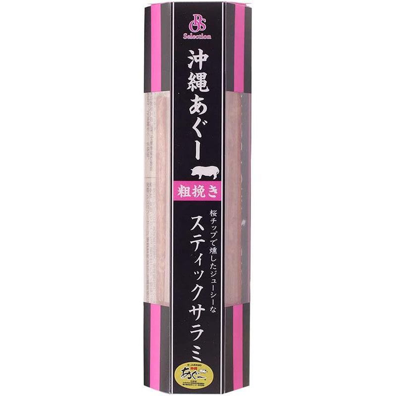 沖縄あぐー粗挽きスティックサラミ 13g×6本